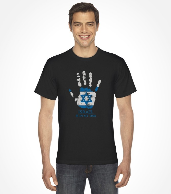 Supporting Israel is in my DNA Shirt