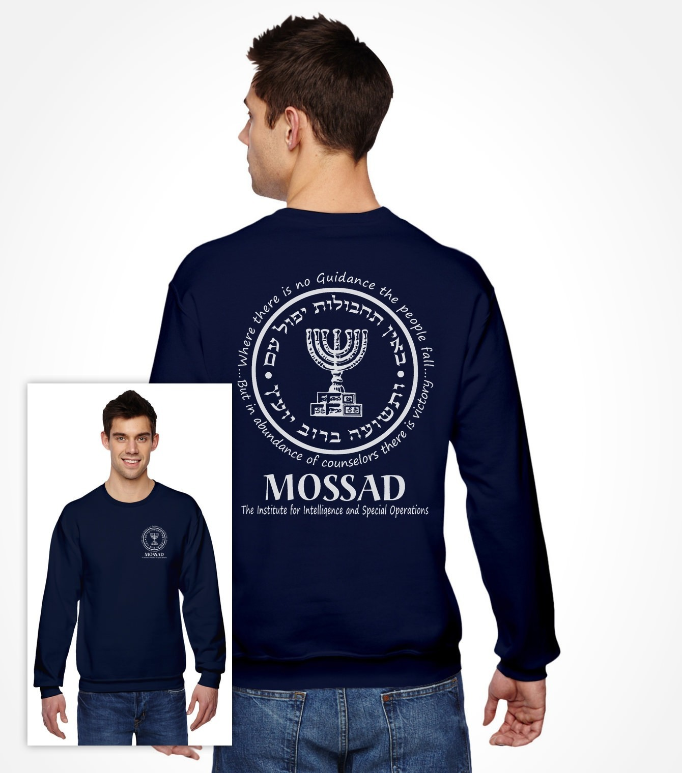 Mossad - Israel Special Operations Shirt - Israeli-T