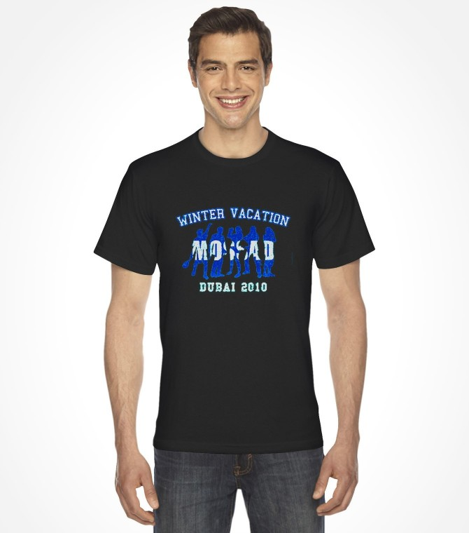 Winter Vacation in Dubai - Mossad Shirt
