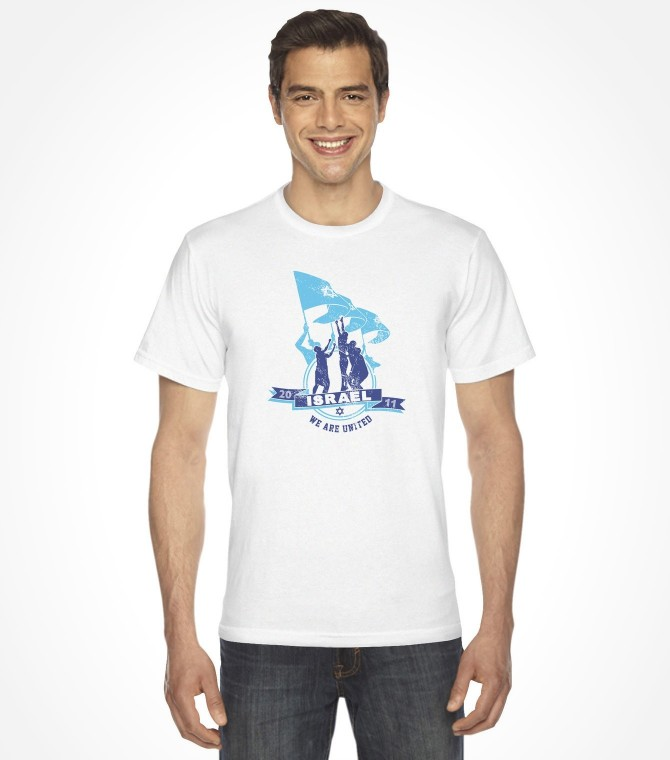 """""""We are United"""" Support Israel Shirt"""