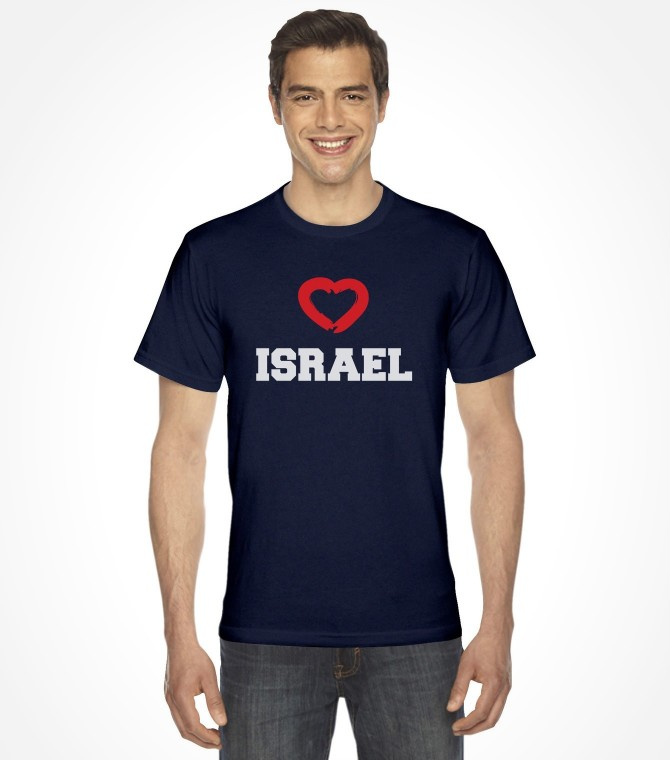Israel True Love Shirt