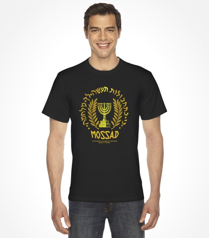 Golden Edition Mossad Hebrew Logo Shirt