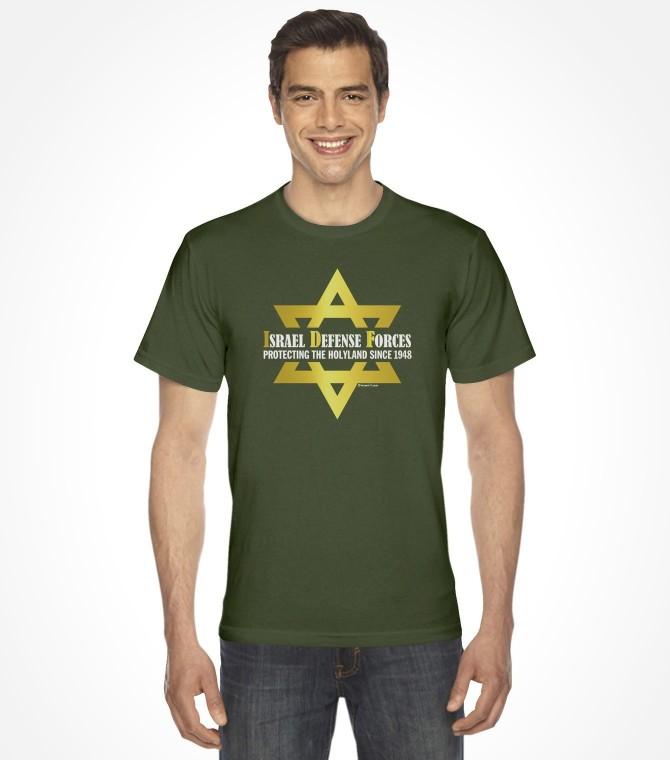 IDF Superstar Shirt