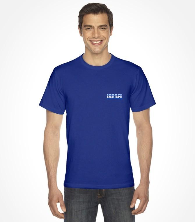 Israel Flag Crest Pocket Shirt