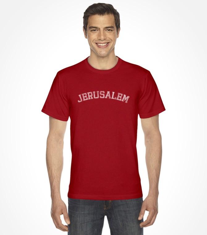 Jerusalem College Shirt