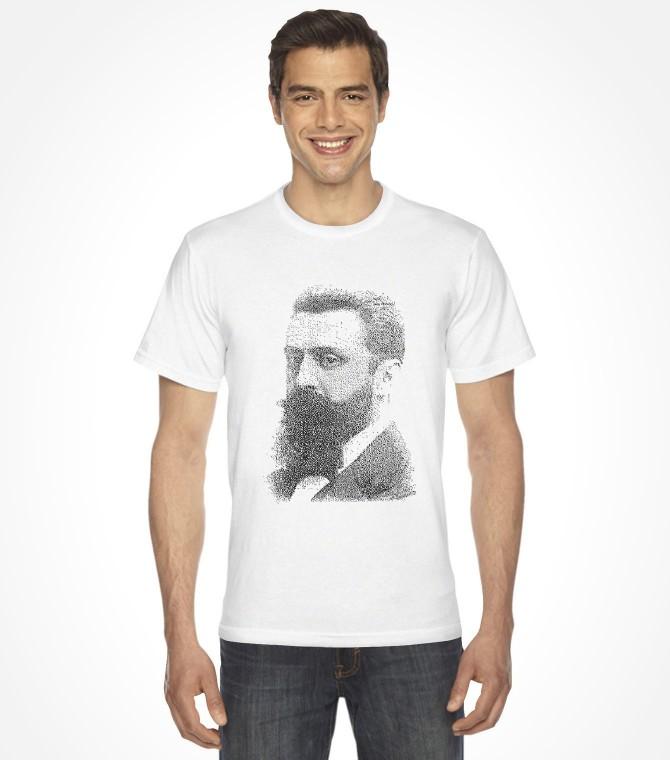Theodor Herzl Vintage Israel Shirt