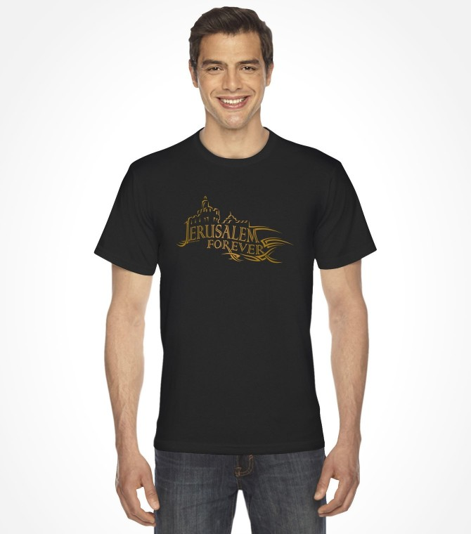 Jerusalem Forever - Golden Edition Shirt