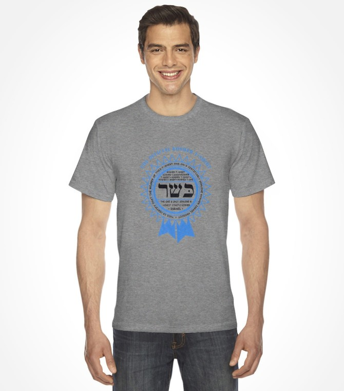 Official Kosher Jewish Hebrew Shirt