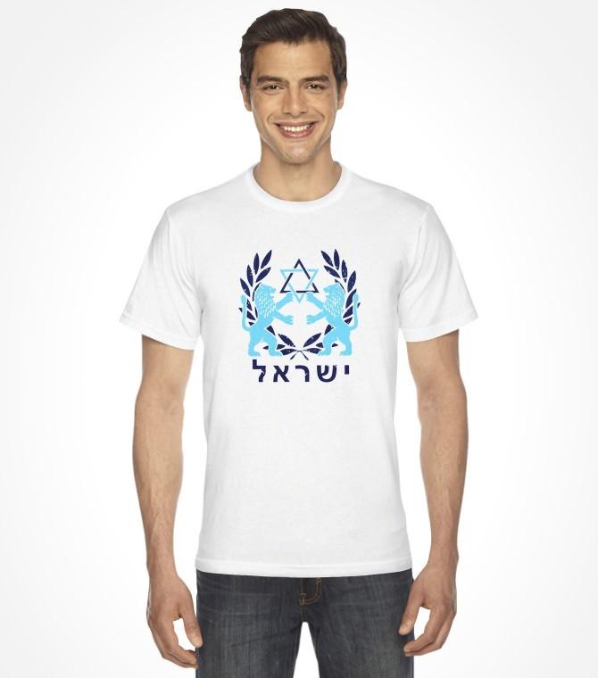 Lion of Judah with Star of David Israel Hebrew Shirt