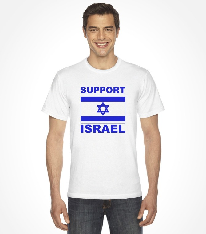 Support Israel Shirt