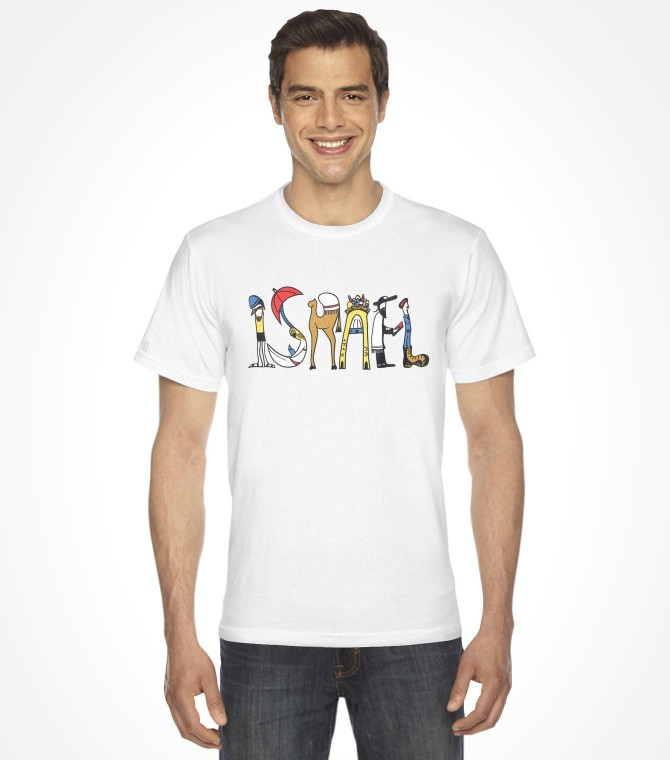 The Many Faces of Israel Shirt