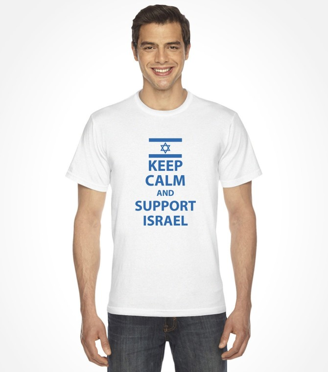 Keep Calm and Support Israel Shirt