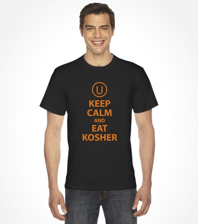 Keep Calm and Eat Kosher Funny Jewish Shirt