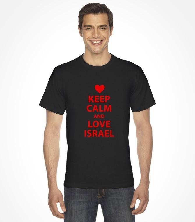Keep Calm and Love Israel Shirt