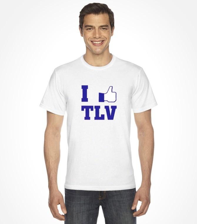 I Like TLV Israel Shirt