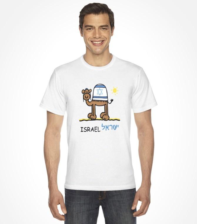 Cute Israel Camel Hebrew Shirt