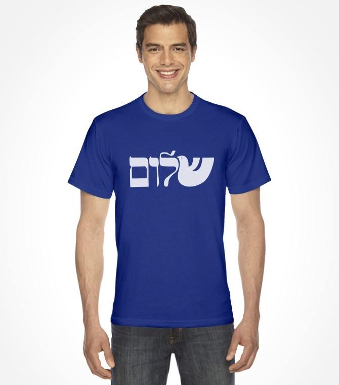 Shalom Hebrew Peace Shirt