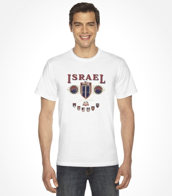 IDF Armor Corps Israel Shirt