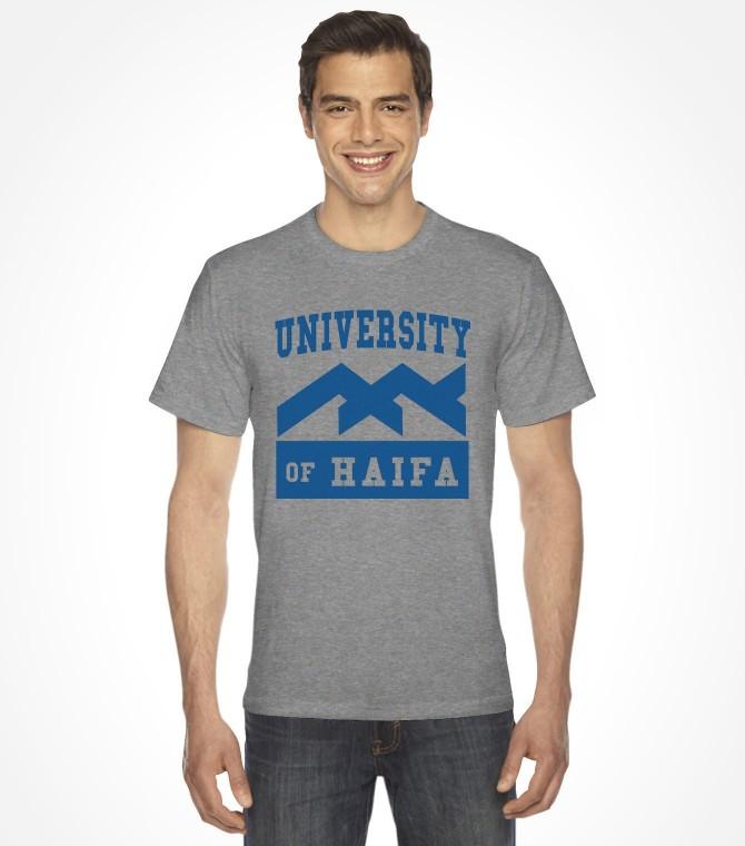Haifa University Israel Shirt