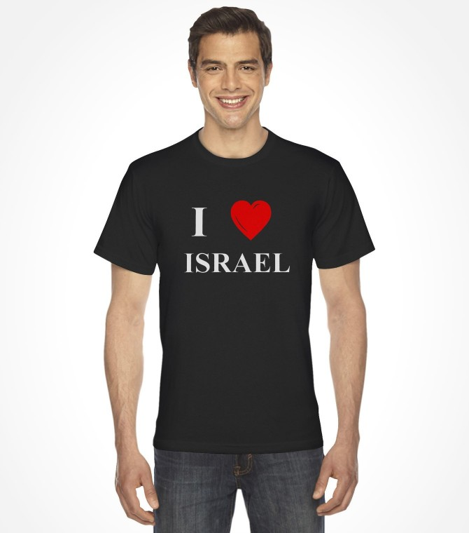 """I Love Israel"" - Vintage Israel Support Shirt"
