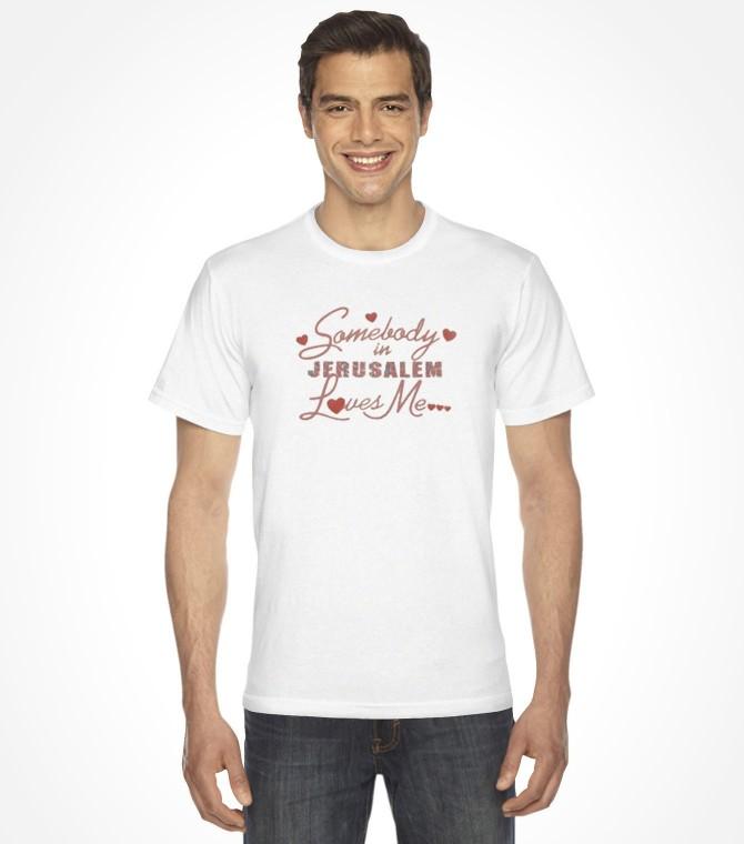 """""""Somebody in Jerusalem Loves Me"""" Vintage Israel Shirt"""