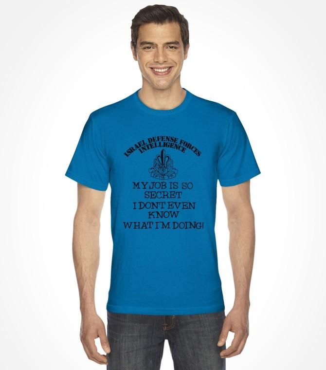 Israel SECRET - IDF Shirt