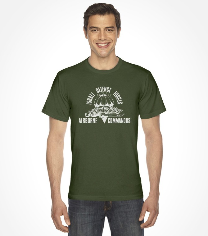 """Airborne Commandos"" Authentic IDF Shirt"