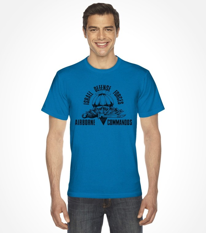 IDF Airborne Shirt