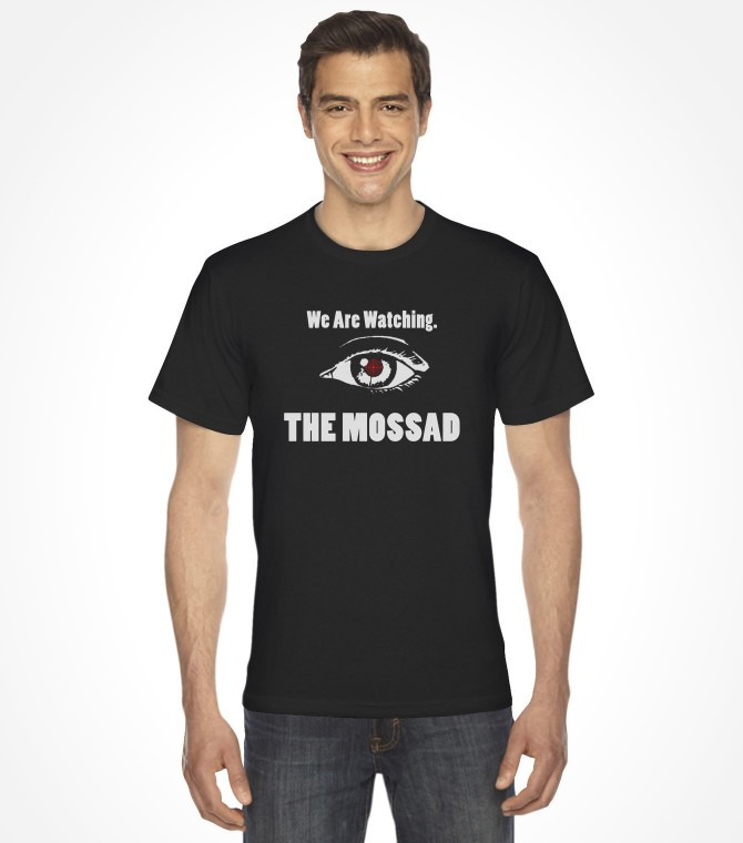We Are Watching - The Israel Mossad Shirt