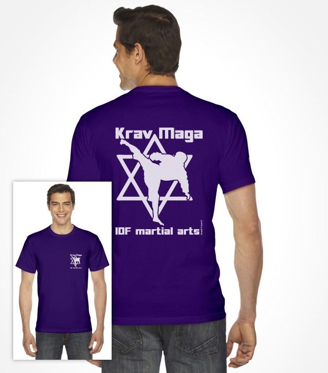 Krav Maga - IDF Martial Arts Shirt