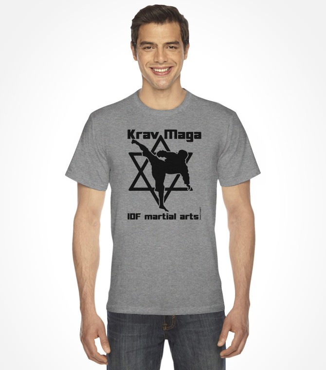 Krav Maga and Star of David - IDF Martial Arts Shirt