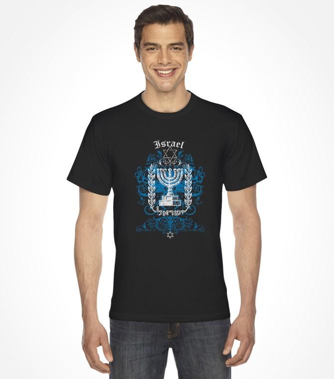 Star of David and Menorah - Vintage Israel Hebrew Shirt