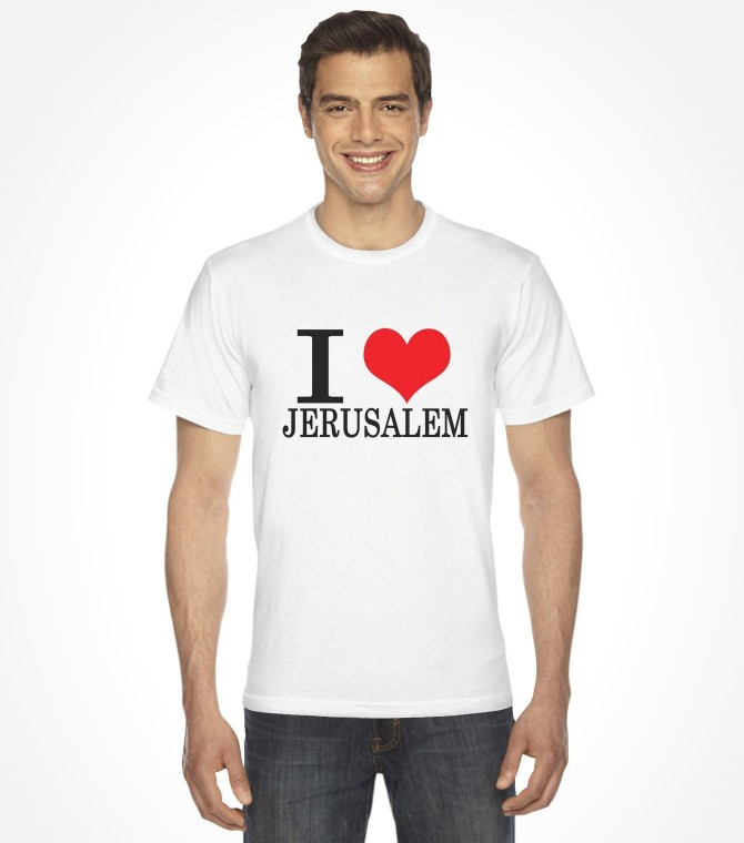 I Love Jerusalem Shirt