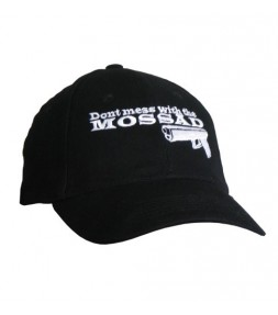 Don't Mess with the Mossad Cap
