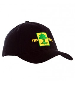 "Israel Defense Forces ""Golani Sheli"" Black IDF Cap"