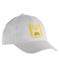 Israel Menorah White Cap