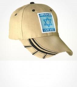 Jerusalem Israel Beige Cap