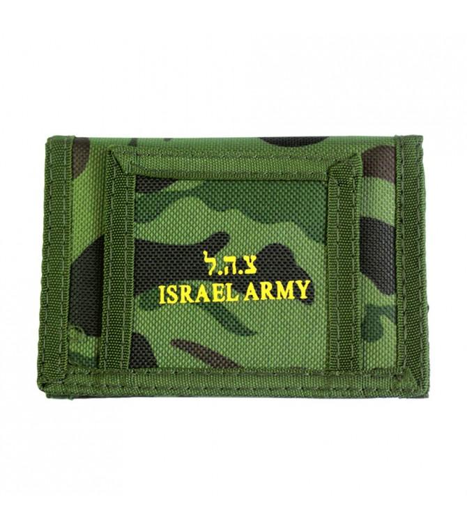 IDF Soldier Wallet