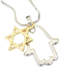 Hamsa Star of David Pendant Necklace