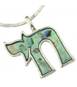 Chai Hebrew Pendant Necklace