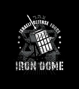 IDF Iron Dome Israel Defense Force Shirt