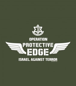 "Protective Edge ""Israel Against Terror"" IDF Shirt"