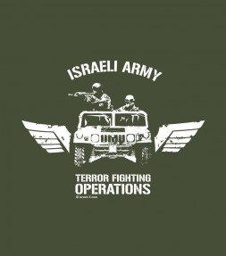 Israel Army Anti-Terror Operations Shirt