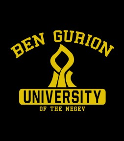Ben-Gurion University Israel Shirt