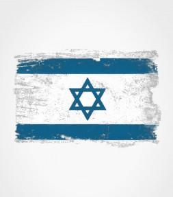 Retro Israel Support Shirt