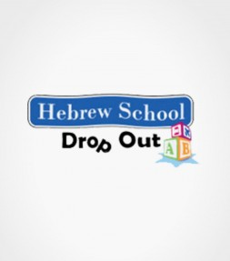 Hebrew School Drop Out! Funny Jewish Shirt
