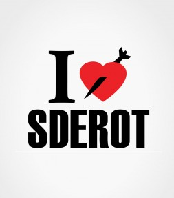 I Love Sderot Israel Support Shirt
