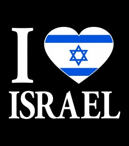 I love Israel Shirt