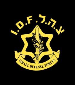 Israel IDF Logo Israel Army Military Shirt
