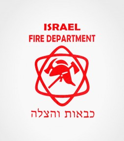 Israel Fire Dept Hebrew Shirt